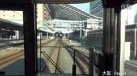 【前面展望】新快速(播州赤穂-大阪-湖西線経由-敦賀)