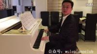 《天鹅》讲解版--选自《钢琴传奇》