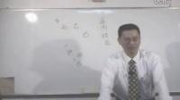1(new1)谢武藤-八字职业深入课程48集+讲义
