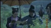 神探狄仁杰第二部01-天龙制作