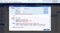 通途系统API对接物流设置