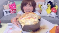 【大吃货爱美食】木下养不起系列之庆祝100万粉丝的披萨蛋糕篇~160308