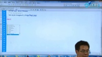 php教程入门_div和css学习教程_边框属性和列表属性讲解_php培训