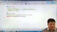 java0基础教程_数据运算和比较_表达式_算数运算符_关系运算符_java入门培训教程