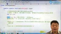 java0基础教程_Java基本数据类型_byte_short_int_java入门培训