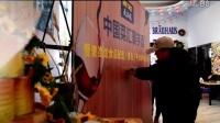 中国菜汇寰宇酒——麦德龙食品配送(青岛)平台新年品鉴会
