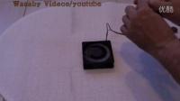 磁能永动力风扇