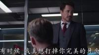 《美国队长3》曝正式预告片 蜘蛛侠首度现身