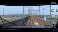 【前面展望】長野新幹線(北陸新幹線)「E2系あさま」東京→長野