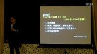 4.新东方朱伟走进山西师范大学2016年3月10日