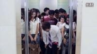 【闫盼盼】屌丝男士三十一【电梯里对美女上下其手】_超清