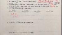 全程助学八年级下册数学二次根式3