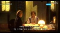 哈萨克斯坦电视剧 suwdage iz 11-bolem