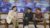 1999年 《昨天 今天 明天》-赵本山 宋丹丹 崔永元