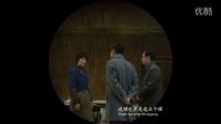 冯小刚电影《我不是潘金莲》先导预告