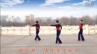 云裳广场舞2015第一季《江南梦》-原创教学版