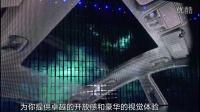 车现场-东风悦达起亚KX5上市(15.68万-23.18万)