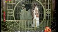 叶青歌仔戏红尘客第二集
