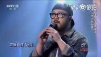 《中国好歌曲》刘锦泽的《十点半的地铁》,粗犷外貌下,一颗温暖细腻的心!