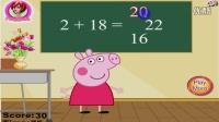 粉红猪小妹 佩佩猪做算术 朵拉历险记冰雪奇缘美人鱼迪斯尼索非亚公主芭比小马宝莉 游戏猫 亲子早教 益智
