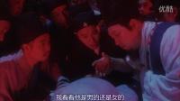 周星驰[1996][大内密探零零发]