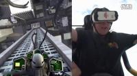 【乐分享】VR眼镜将过山车的玩法提升到了新的高度 5D电影简直弱爆了