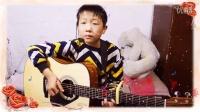 非常感动的爱情歌曲《童话》吉他弹唱