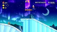 【雪激凌解说】新超级马里奥兄弟WIIUEP4:糖霜冰川