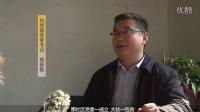 惠东社区建设专题片