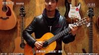 世音吉他课堂 第一节:认识吉他的种类 【世音琴行】