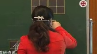 《陶罐与铁罐》第一届识字教学研讨会课件-邓 莉-现场授课:三年级