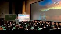 《滚铁环》鄂教版二年级上册鲁炳灵