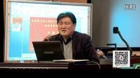 专家讲座-周德潘-学好中文,提升中国教育全国第三届低年级识字与阅读教学观摩研讨会的专家点评和现场授课