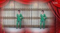 春梅广场舞【姑娘嫁给我吧】编舞:【杨丽萍】