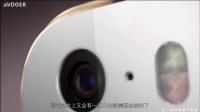 「VDGER FOCUS」4分钟带你看完苹果iPhone SE新品发布会