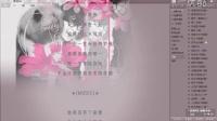【Sikin的音乐之旅】之 郑源-爱情码头