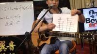 第1集 《光辉岁月》叶冠星 一月通吉他教学 翼音琴行