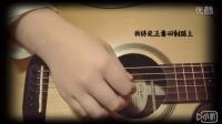 【pillow.Guitar cover】宋冬野《斑马斑马》#我是吉他弹唱达人#