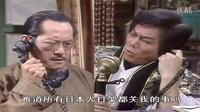 高清国语版《陈真》梁小龙版 第02集