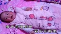 王瑞欣成长影视留影—5