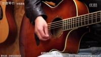 世音吉他课堂第5节:扫弦实用手法 【世音琴行】