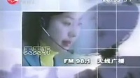 2003 01 上海东方台 广告