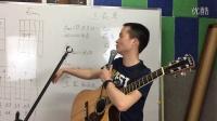 第2节 简单Em Am和弦转换《兰花草》 叶冠星 一月通吉他教学 翼音琴行
