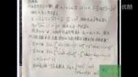 【化工教学】历年考研数学真题(第34期):2016年考研数学二真题[选择题(1)~(4)题]
