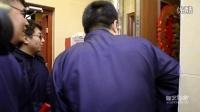 源艺印象:王元起&谭帅快剪