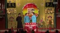 2014年5月28日德云网络相声大会-靳鹤岚专场