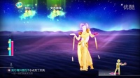 Just Dance 2015 China - Dancing Diva