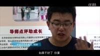 北京IBI国际企业孵化器纪录片 — 黑钻石传媒