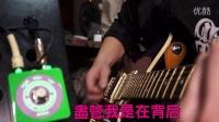 Niko的吉他游乐场-20160328