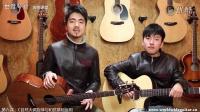 世音吉他课堂第6节:C自然大调旋律与和弦基础运用 【世音琴行】